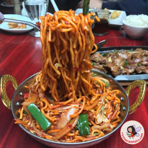 Tangra Asian Fusion Cuisine Elmhurst Nyc The Restaurant Fairy