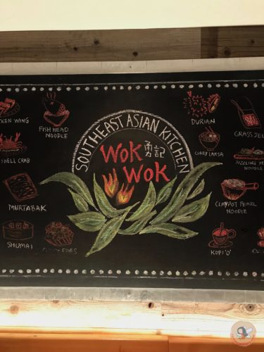 Wok Wok South East Asian Kitchen Chinatown Nyc The Restaurant Fairy